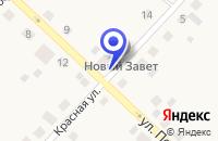 Схема проезда до компании СТРАХОВАЯ КОМПАНИЯ МЕДПРАНА-ЛЮКС в Оханске