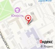 Федеральная кадастровая палата Федеральной службы государственной регистрации кадастра и картографии по Республике Башкортостан