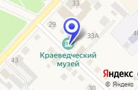 Схема проезда до компании ТФ МОИСЕЕВА Н.В. в Оханске