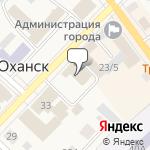 Магазин салютов Оханск- расположение пункта самовывоза
