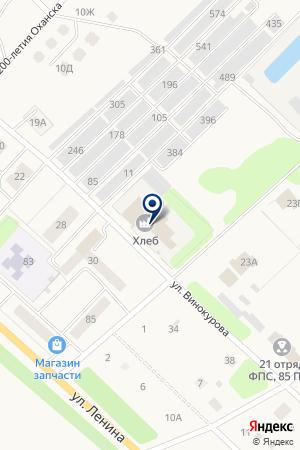 ОТДЕЛ ВНУТРЕННИХ ДЕЛ (ОВД) ОХАНСКОГО МУНИЦАЛЬНОГО РАЙОНА на карте Оханска