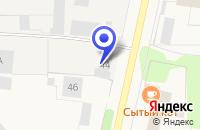 Схема проезда до компании ТФ ОСАПРОДУКТ в Осе