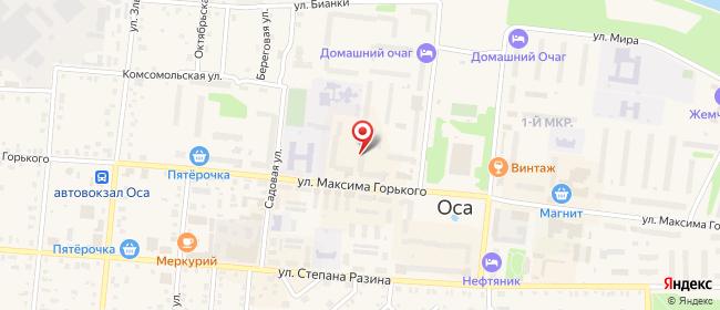 Карта расположения пункта доставки Билайн в городе Оса