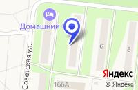 Схема проезда до компании ТФ НЕФЕДОВ А.Ю. в Осе