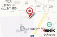 Схема проезда до компании Детская школа искусств №7 в Самородово