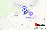 Схема проезда до компании ТАКСОМОТОРНОЕ ПРЕДПРИЯТИЕ АРМАНШИН М.Г. в Куеде
