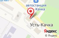 Схема проезда до компании Врачебная амбулатория в Усть-Качке