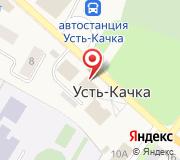 Совет депутатов Усть-Качкинского сельского поселения