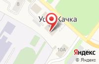 Схема проезда до компании Почтовое отделение в Усть-Качке