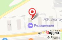 Схема проезда до компании Резиденция в Усть-Качке