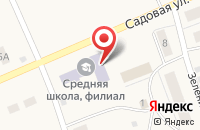 Схема проезда до компании Усть-Качкинская средняя общеобразовательная школа в Красном Восходе