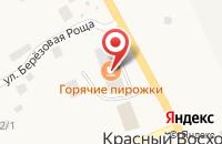 Схема проезда до компании Форест-Строй в Красном Восходе