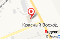 Схема проезда до компании Сельская врачебная амбулатория в Красном Восходе