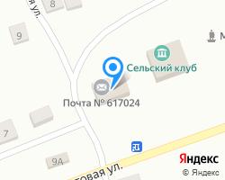 Схема местоположения почтового отделения 617024