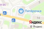 Схема проезда до компании Уют в Краснокамске