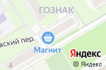 Схема проезда до компании Станица в Краснокамске