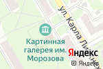 Схема проезда до компании Картинная галерея им. И.И. Морозова в Краснокамске