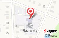 Схема проезда до компании Ласточка в Жуково