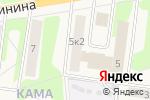 Схема проезда до компании Центр юридической помощи в Краснокамске