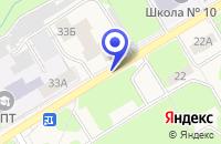Схема проезда до компании ДЕТСКИЙ САД № 48 в Краснокамске