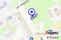 Схема проезда до компании МАГАЗИН АВТОЗАПЧАСТЕЙ АВТОЗАПЧАСТИ в Краснокамске