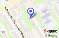 Схема проезда до компании РАСЧЕТНО-КАССОВЫЙ ЦЕНТР в Краснокамске