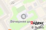 Схема проезда до компании Краснокамская вечерняя (сменная) общеобразовательная школа в Краснокамске