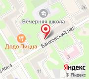 Дума Краснокамского городского поселения