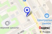 Схема проезда до компании ПРОМТОВАРНЫЙ МАГАЗИН ВЕСТФАЛИКА в Краснокамске