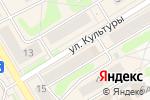 Схема проезда до компании Магазин в Краснокамске