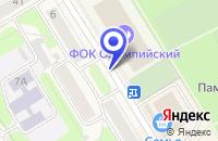 Схема проезда до компании ДВОРЕЦ КУЛЬТУРЫ в Краснокамске