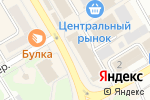 Схема проезда до компании Амбар в Краснокамске