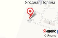 Схема проезда до компании Центр предупреждения и тушения лесных пожаров Республики Башкортостан в Дмитриевке