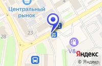 Схема проезда до компании АВТОВОКЗАЛ в Краснокамске