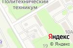 Схема проезда до компании Автомойка в Краснокамске