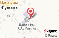 Схема проезда до компании Средняя общеобразовательная школа с. Жуково в Жуково