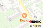 Схема проезда до компании Лампочка в Краснокамске