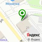 Местоположение компании Vikmotors
