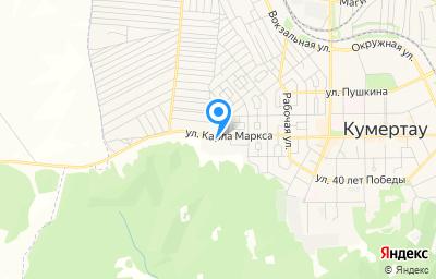 Местоположение на карте пункта техосмотра по адресу Респ Башкортостан, г Кумертау, ул Карла Маркса, влд 95