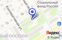 Схема проезда до компании ДЕТСКИЙ САД № 12 в Краснокамске