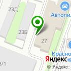 Местоположение компании ВиС
