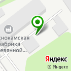 Местоположение компании Краснокамский металлоцентр