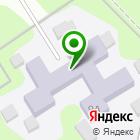 Местоположение компании Детский сад №39
