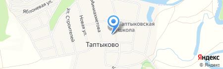 Магазин хозтоваров на карте Таптыково