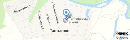 Основная общеобразовательная школа с. Таптыково на карте Таптыково