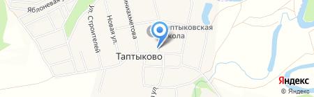 Продовольственный магазин на карте Таптыково
