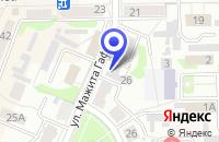 Схема проезда до компании ТОГРАФИЯ в Кумертау