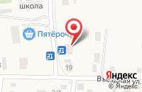 Схема проезда до компании Qiwi в Таптыково