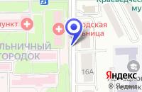 Схема проезда до компании БЕРЕЗКА САНАТОРИЙ-ПРОФИЛАКТОРИЙ в Кумертау