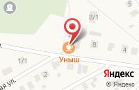 Схема проезда до компании Уныш в Дмитриевке